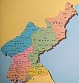 Five Provinces.jpg