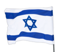 Flag-of-Israel-TB2-Zachi-Evenor.png