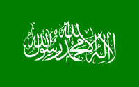 A flag, with the Shahadah, frequently used by Hamas supporters