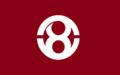 Flag of Itsukaichi Hiroshima.png