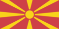 Flag of North Macedonia (CMYK).png