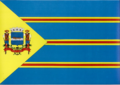 Flag of Porto Feliz SP.png