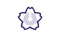 Flag of Sakuragawa-village Ibaraki.png