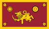 Flag of the Southern Province (Sri Lanka).PNG