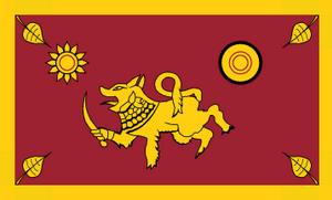 Southern Province, Sri Lanka - Image: Flag of the Southern Province (Sri Lanka)