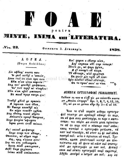 File:Foaie pentru minte, inima si literatura, Nr. 23, Anul 1 (1838).pdf