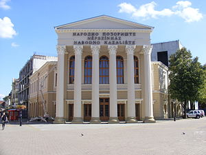 National Theatre in Subotica - National Theatre in Subotica, before undergoing reconstruction