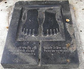Padmaprabha - Image: Footprint at Padmaprabhu Tonk, Shikharji