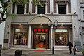 Former Hengdali Clocks and Watches Store in Hangzhou 03 2017-11.jpg