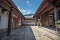 Former Residence of Guo Baiyin, 2019-09-29 21.jpg