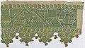 Fragment (Greece), 19th century (CH 18474051-2).jpg