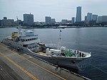 Front view of Shirochidori a fishery training vessel of Mie maritime high school.jpg