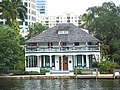 Ft Laud FL Stranahan House02.jpg