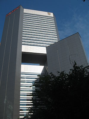 Fuji Xerox Towers - Image: Fuji Xerox Tower