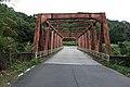 Futagawa Bridge(Route 25)-02.jpg