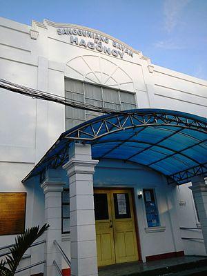 Hagonoy, Bulacan - Sangguniang Bayan of Hagonoy Building