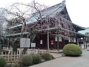 Setagaya - Gōtoku-ji