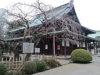 Ii Naosuke - Gōtoku-ji, burial place
