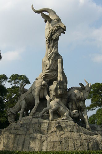 The Legend of Five Goats - The Statue of Five Goats in Yuexiu Garden in Guangzhou City