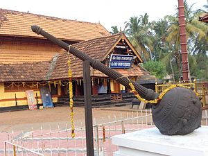 Puliyur Mahavishnu Temple - Image: Gada