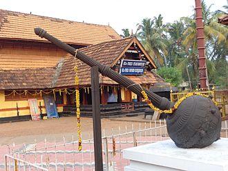 Gada (mace) - Statue of Bhima's gada at Thrippuliyoor Maha Vishnu Temple, Puliyoor, Chengannur, Kerala.