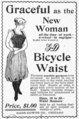Gage downs bicycle waist.png