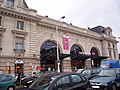Gare de Bayonne - 2006 - panoramio.jpg