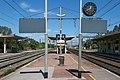 Gare de Saint-Rambert d'Albon - 2018-08-28 - IMG 8724.jpg