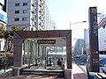 Gayang Station Line9 Exit No.1.JPG