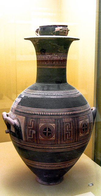 Urn - Ancient Greek cremation urn ca. 850 B.C.