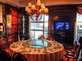 Gfp-private-dining-room.jpg