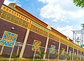Gidan Makama Special School 01.jpg