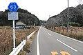 Gifu Prefectural Road Route 63 (Seki Kamino).jpg