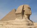 Giza Pyramids.png