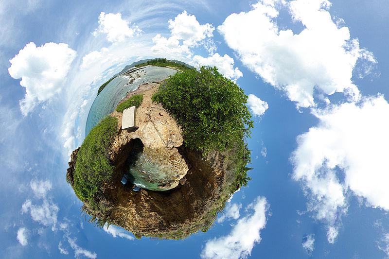 [Image: 800px-Globe_panorama03.jpg]