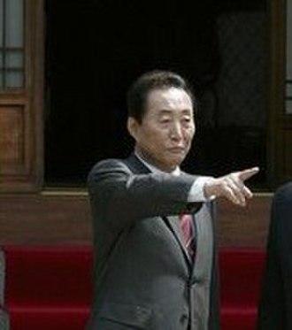 Mayor of Seoul - Image: Goh kun cropped portrait