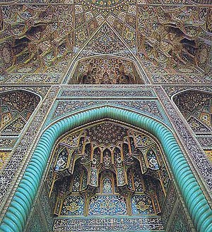 Goharshad Begum - Abbasid Ivan in Atiq yard, Imam Reza complex, Mashad. Iran. Photo is supplied (taken) by Zereshk.