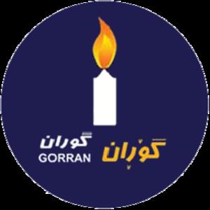 Gorran Movement - Image: Gorran Logo