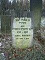 Grabplatte Isaac Bernays auf dem jüdischen Friedhof in Hamburg-Ohlsdorf.jpg