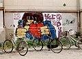 GraffitiRom.jpg