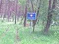 Granica państwa - Piaski, Krynica Morska i Rosja.jpg