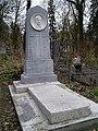Grave of Jan Nepomucen Kamiński (02).jpg