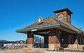Great Northern Bicycle Company - Fargo, North Dakota (42017167270).jpg