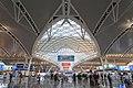 Guangzhou South Railway Station 2014.01.18 07-44-19.jpg