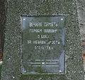 GuentherZ 2012-12-02 00126 Laa an der Thaya russischer Soldatenfriedhof.jpg