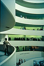 Guggenheim-Interior.jpg