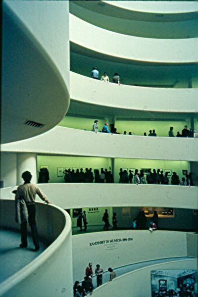 Súbor:Guggenheim-Interior.jpg