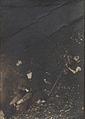 Gull Lake 2 (HS85-10-19881).jpg