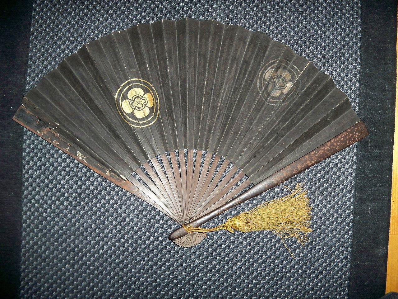 File:Gunsen fan.JPG - Wikipedia
