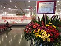 HKCL 銅鑼灣 CWB 香港中央圖書館 Hong Kong Central Library 展覽廳 Exhibition Gallery flowers March 2016 SSG 10.jpg